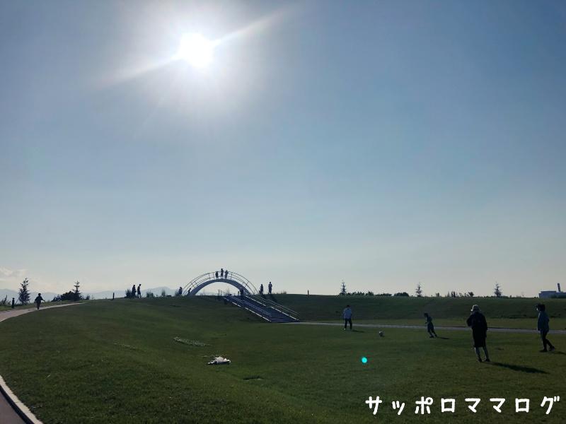厚別山本公園展望広場