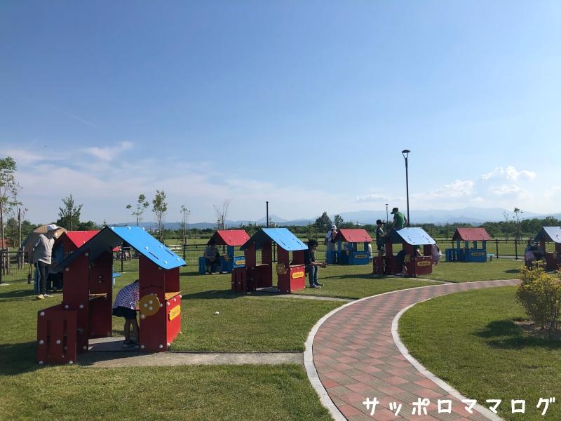 厚別山本公園幼児の遊具