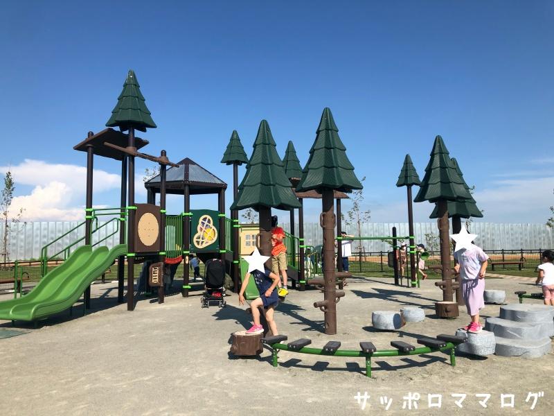 厚別山本公園幼児コンビ遊具