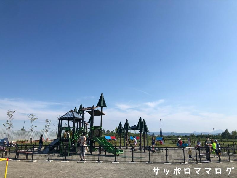 厚別山本公園幼児用遊具