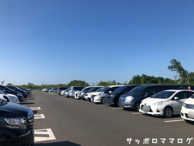 札幌厚別山本公園の駐車場