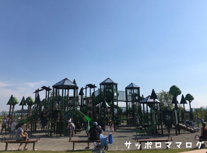 札幌厚別山本公園遊具