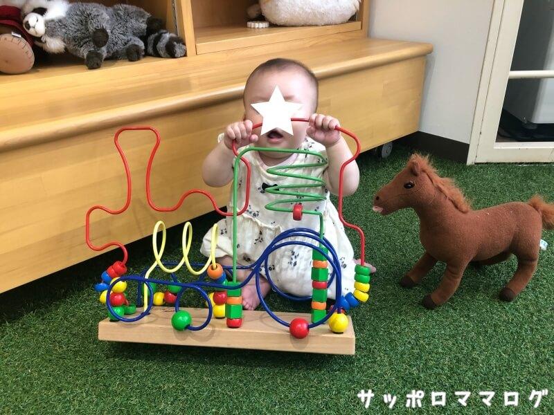 芦別スターライトホテルおもちゃ-2