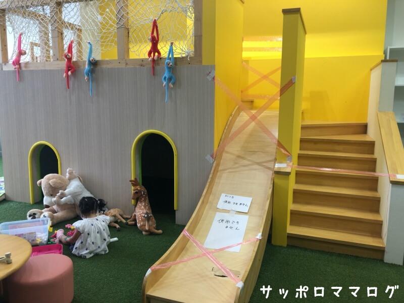 芦別スターライトホテルキッズスペース