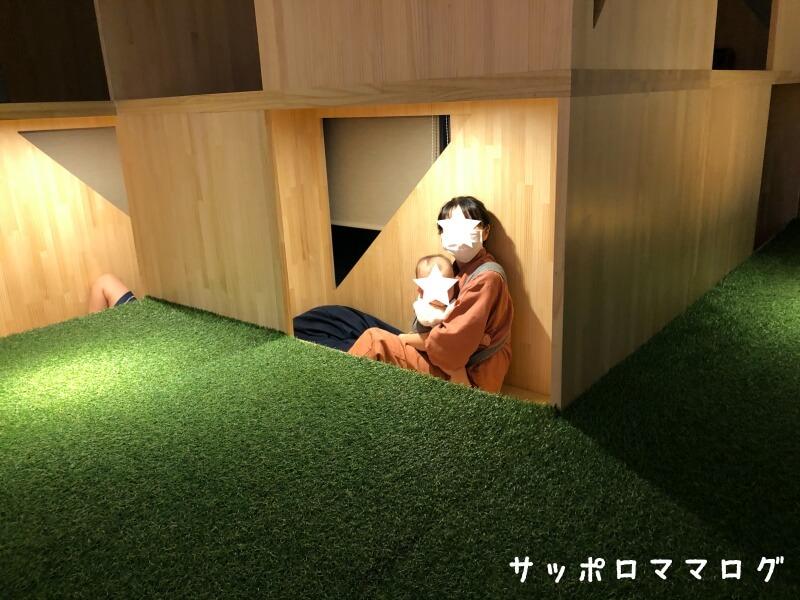 芦別スターライトホテル図書館