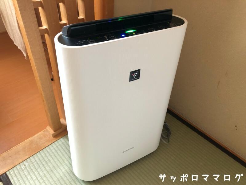 芦別スターライトホテル清浄機