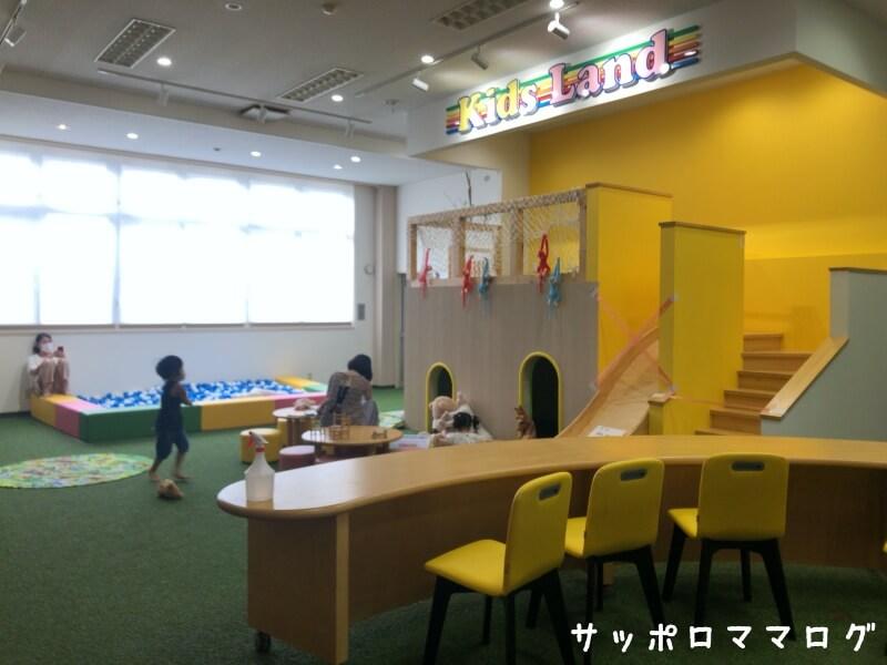 芦別スターライトホテル遊び場