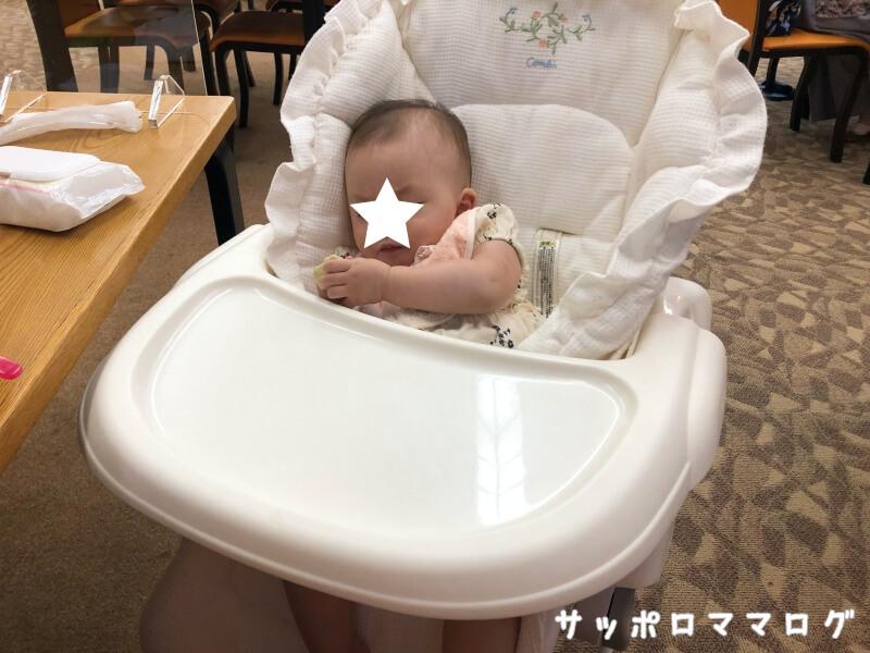 芦別温泉スターライトホテルハイチェア